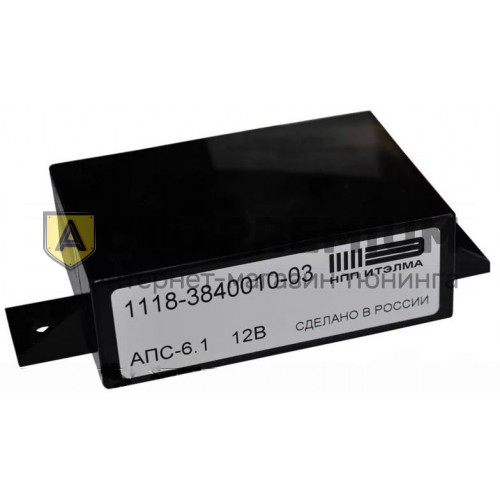 Блок управления иммобилайзером АПС-6.1 11180-3840010-03